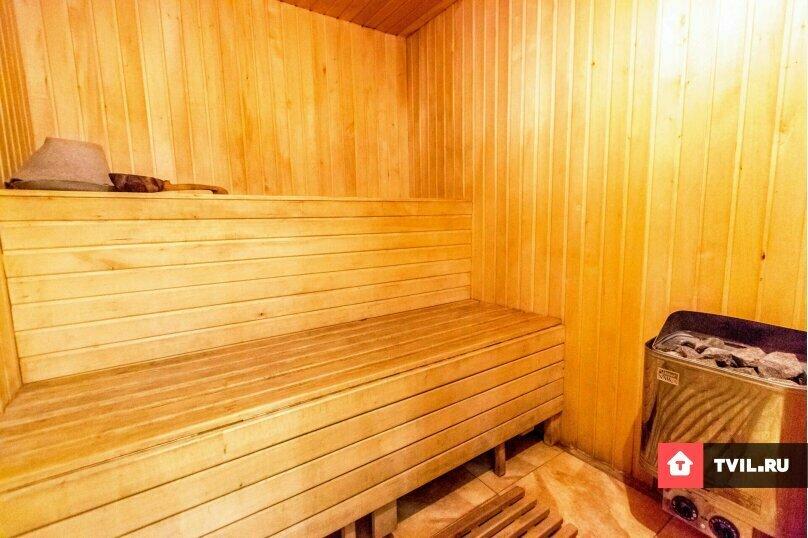 """Гостевой дом """"Миллениум"""", Санаторный переулок, 4 на 12 комнат - Фотография 2"""