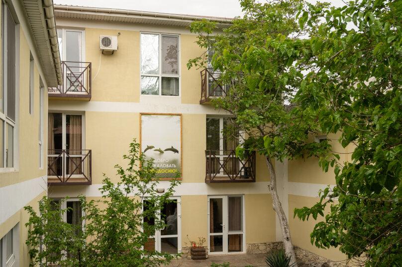 """Гостевой дом """"Русалка"""", улица Федько, 55 на 12 комнат - Фотография 5"""