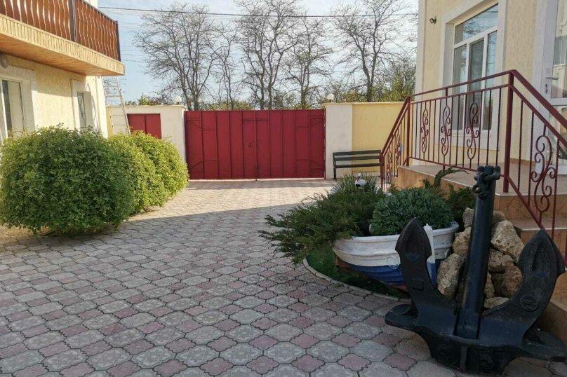"""Отель """"Якорь"""", Алуштинская улица, 20 на 17 номеров - Фотография 78"""