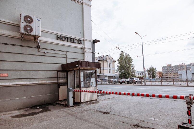 Отель «13», Московская улица, 13А на 13 номеров - Фотография 2