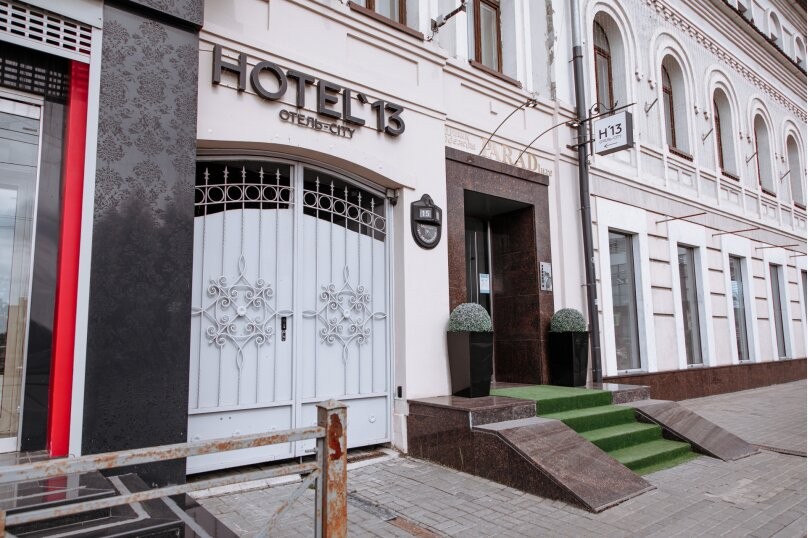 Отель «13», Московская улица, 13А на 13 номеров - Фотография 1