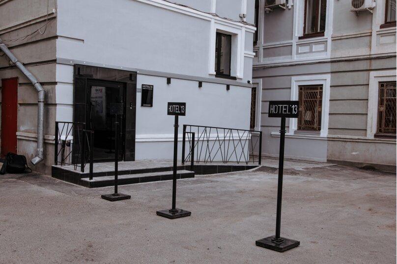 Отель «13», Московская улица, 13А на 13 номеров - Фотография 3