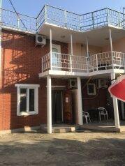 Гостевой дом «Александрия», Морская улица, 3А на 40 комнат - Фотография 1