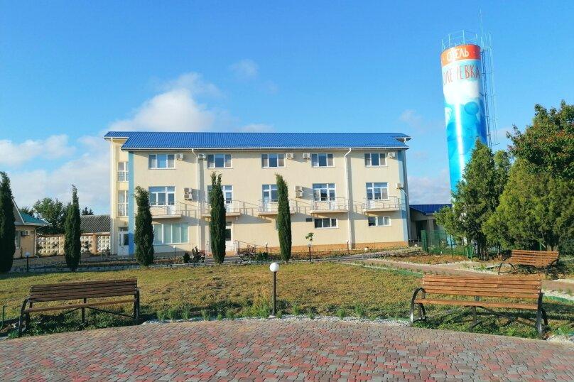"""Парк-отель """"Оленевка"""", улица Елисеева, 16А на 49 номеров - Фотография 1"""
