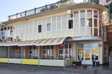 """Отель """"IL MARE"""", Набережная улица, 9 на 8 номеров - Фотография 1"""