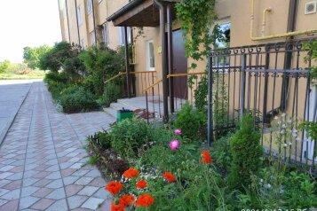 1-комн. квартира, 41 кв.м. на 3 человека, Садовая улица, 32А, Зеленоградск - Фотография 1