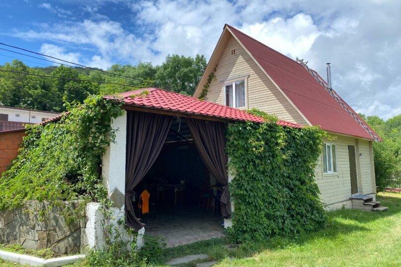 Гостевой дом «ДимИль», Каштановая улица, 24 на 7 комнат - Фотография 5