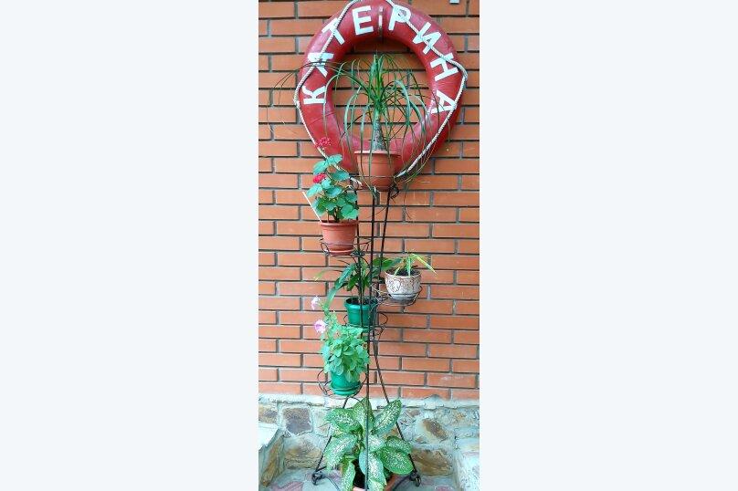 """Гостевой дом """"Катерина"""", Заводская  , 24а на 9 комнат - Фотография 41"""