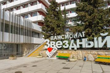 """Пансионат """"Звездный"""", улица Ленина, 81 на 9 номеров - Фотография 1"""
