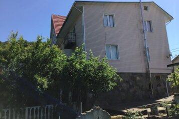 Дом, 220 кв.м. на 8 человек, 4 спальни, Станичная улица, 37, Лазаревское - Фотография 1