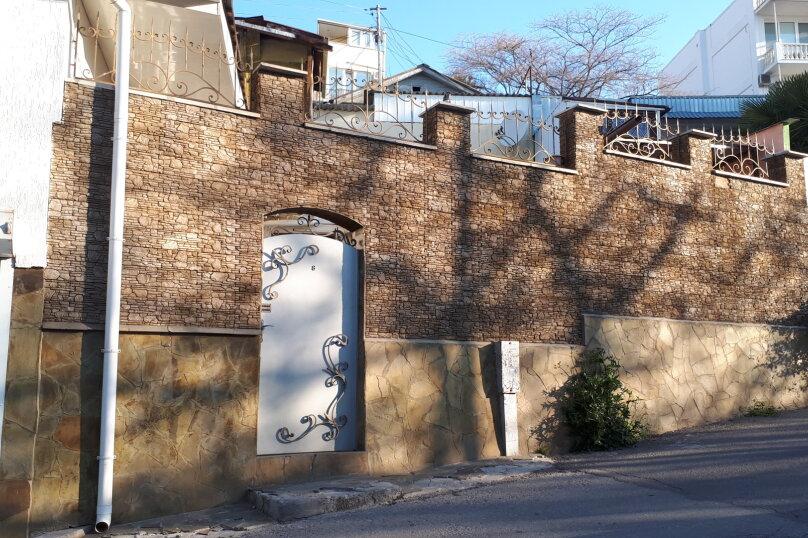 Дом на 6 человек, 2 спальни, Карла Маркса, 8, Алушта - Фотография 37