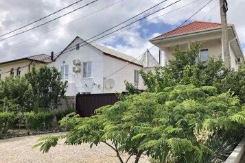 Дом под ключ, 90 кв.м. на 8 человек, 3 спальни, Ореховый бульвар, 39, район Алчак, Судак - Фотография 1