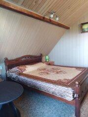 Номер с балконом и кухней для семьи из 3-5 человек, 35 кв.м. на 4 человека, 1 спальня, Десантникв, 22, Коктебель - Фотография 1