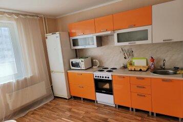 2-комн. квартира, 65 кв.м. на 5 человек, улица Мурата Ахеджака, 22, Новороссийск - Фотография 1