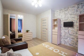 1-комн. квартира, 39 кв.м. на 4 человека, Балтийский проезд, 2, Зеленоградск - Фотография 1