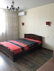 2-комн. квартира, 53 кв.м. на 4 человека, Черноморская набережная, 1К, Феодосия - Фотография 1