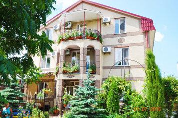 """Гостевой дом """"Villa-SANY"""", Чудесная улица 2, коттедж 8 на 14 комнат - Фотография 1"""