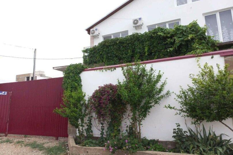 Дом, 120 кв.м. на 11 человек, 4 спальни, Курортная улица, 8, Коктебель - Фотография 1