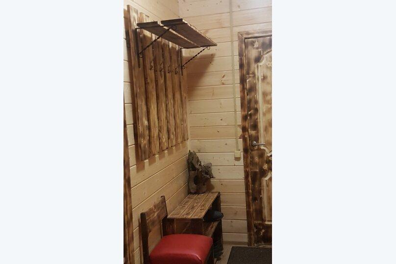 Отдельная комната, Озерная , 5, Солнечногорск - Фотография 3