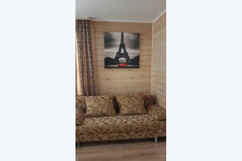 Отдельная комната, Озерная , 5, Солнечногорск - Фотография 5