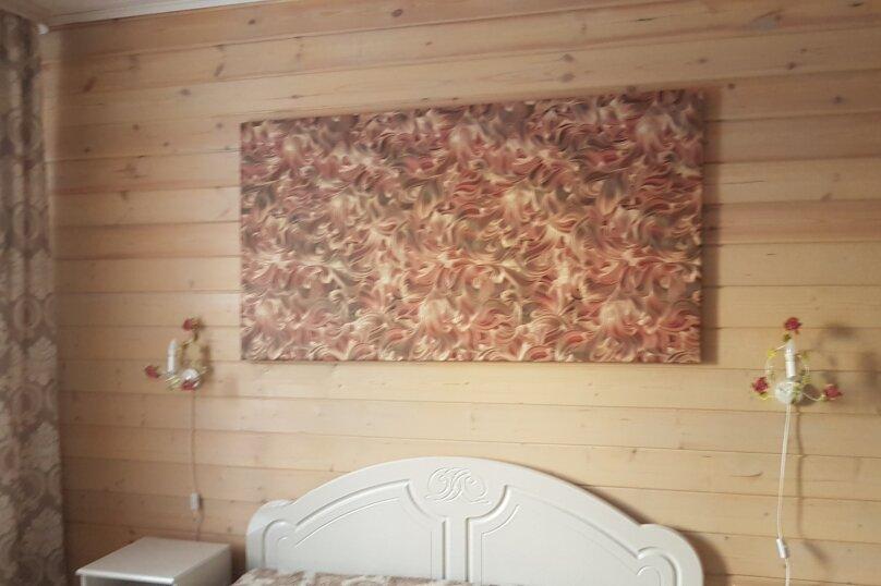 Отдельная комната, Озерная , 5, Солнечногорск - Фотография 7