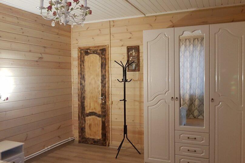 Отдельная комната, Озерная , 5, Солнечногорск - Фотография 8