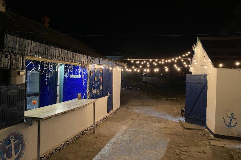 """Гостевой дом """"Smart Hotel all Inclusive"""", Октябрьская улица, 43 на 12 комнат - Фотография 7"""