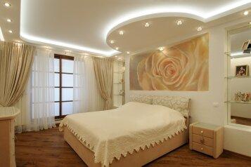 Гостиница, Комсомольская улица, 37 на 8 комнат - Фотография 1