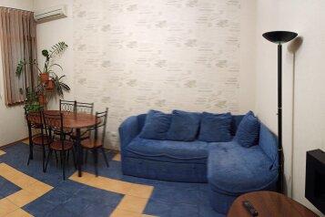 2-комн. квартира, 45 кв.м. на 4 человека, Архивная улица, 8, Ялта - Фотография 1