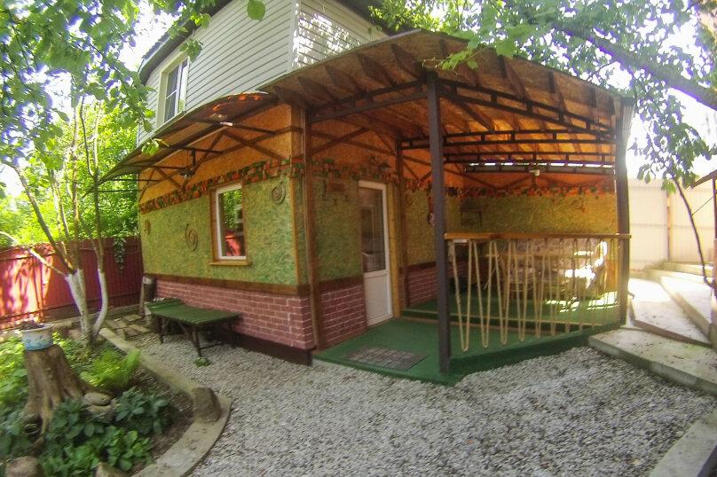 Отдельная комната, Каштановая улица, 14, Архипо-Осиповка - Фотография 1