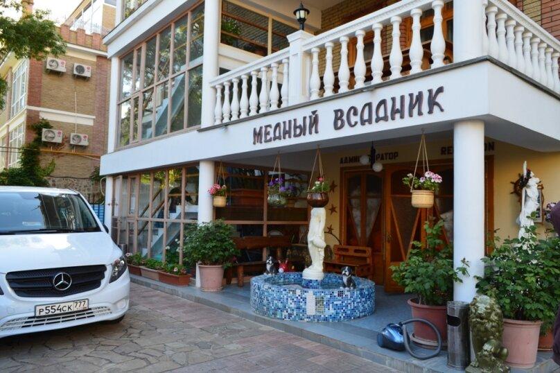 """Мини-отель """"Медный всадник"""", Туристская улица, 5А на 7 номеров - Фотография 10"""