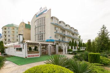 """Отель """"Валенсия"""", улица Дружбы, 1 на 10 номеров - Фотография 1"""