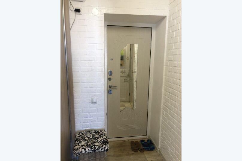 1-комн. квартира, 36 кв.м. на 3 человека, улица 9 Мая, 114, Евпатория - Фотография 4