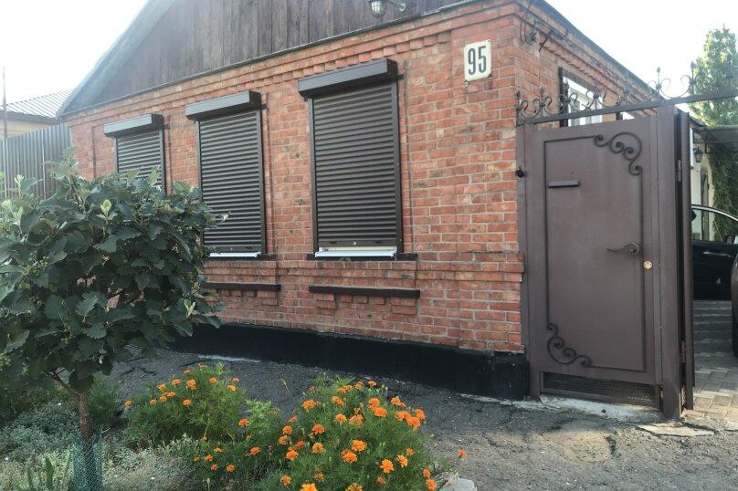 Дом, 70 кв.м. на 6 человек, 3 спальни, улица Розы Люксембург, 95, Ейск - Фотография 13