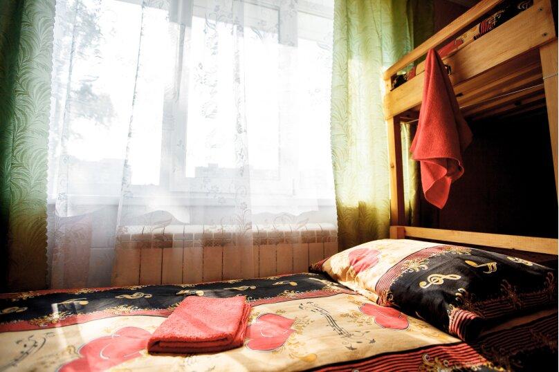 10-местный мужской (12), улица Звездова, 117, Омск - Фотография 1