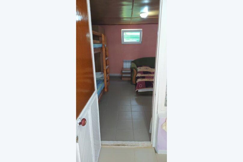 Уютный номер с удобствами и кухней, Юбилейная улица, 26, Заозерное - Фотография 16
