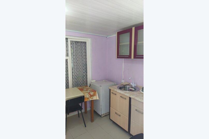 Уютный номер с удобствами и кухней, Юбилейная улица, 26, Заозерное - Фотография 22