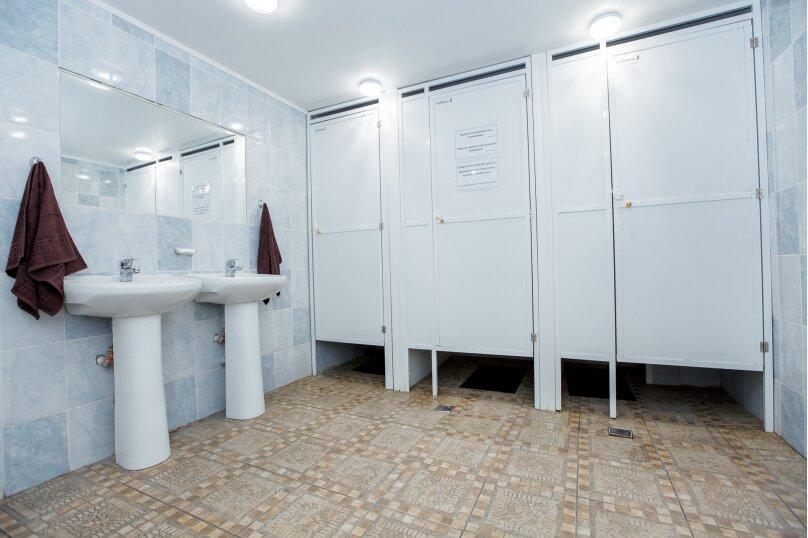 """Гостевой дом """"Агат"""", улица Звездова, 117 на 11 комнат - Фотография 8"""