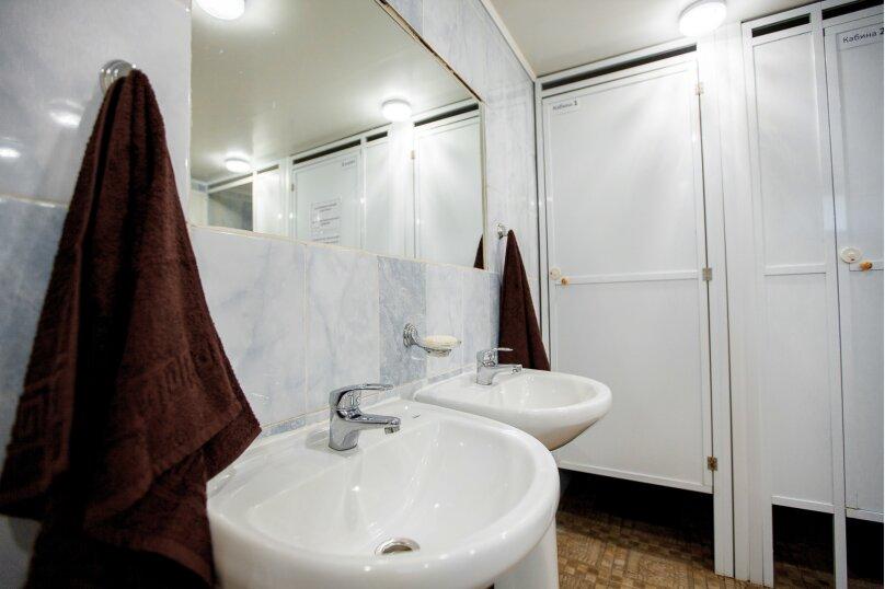 """Гостевой дом """"Агат"""", улица Звездова, 117 на 11 комнат - Фотография 10"""