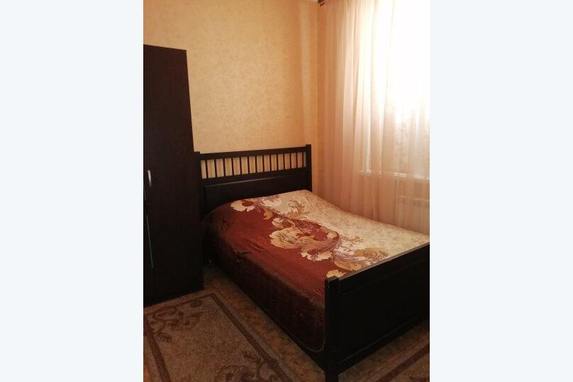 Стандарт двухместный эконом, Пашковская улица, 109, Краснодар - Фотография 1