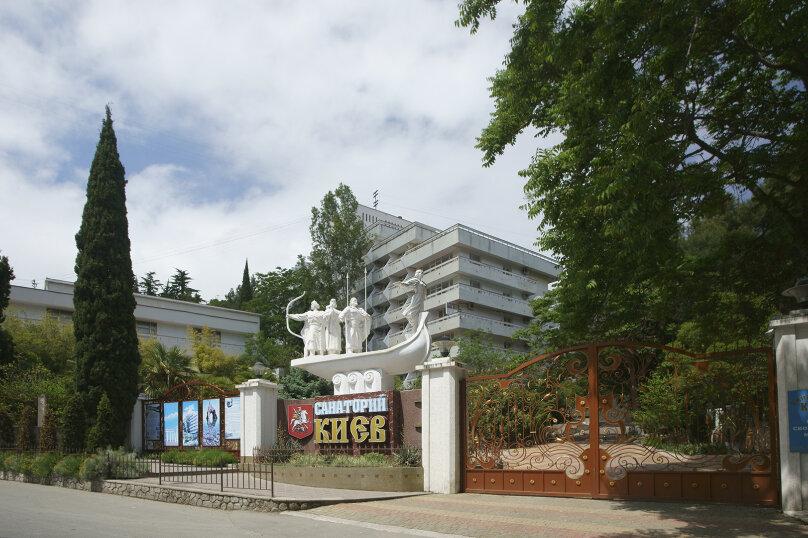 """Санаторий """"Киев"""", Комсомольская улица, 20 на 231 номер - Фотография 2"""