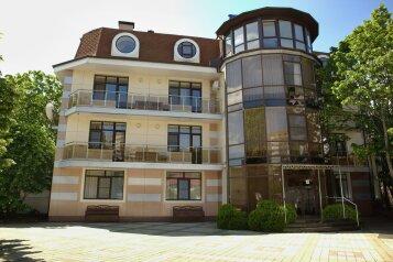 Апартаменты   в апарт отеле «Афалина», Морская улица, 11 на 2 номера - Фотография 1