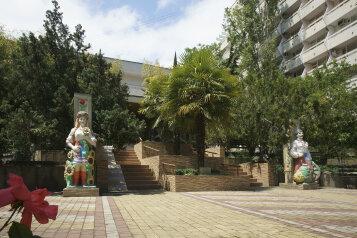 """Санаторий """"Киев"""", Комсомольская улица, 20 на 231 номер - Фотография 1"""