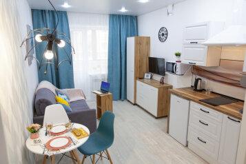 1-комн. квартира, 23 кв.м. на 2 человека, Новгородский проспект, 147, Архангельск - Фотография 1