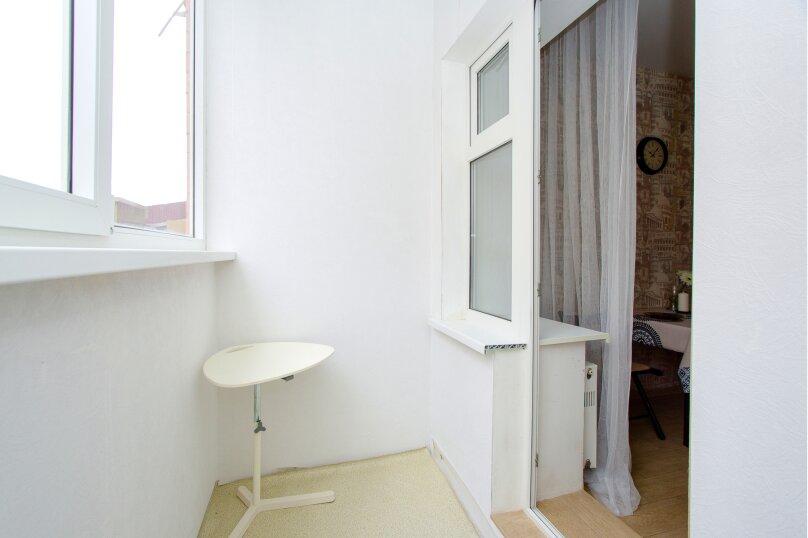 1-комн. квартира, 45 кв.м. на 4 человека, Восточно-Кругликовская улица, 26, Краснодар - Фотография 10