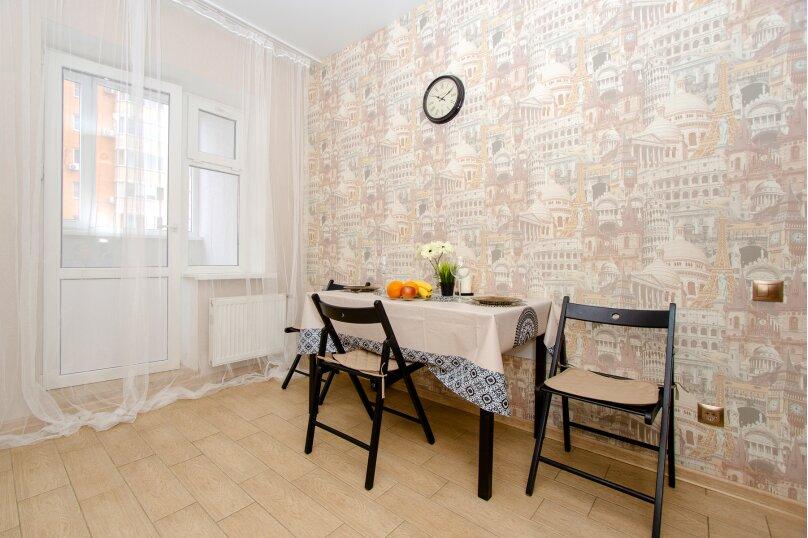 1-комн. квартира, 45 кв.м. на 4 человека, Восточно-Кругликовская улица, 26, Краснодар - Фотография 12