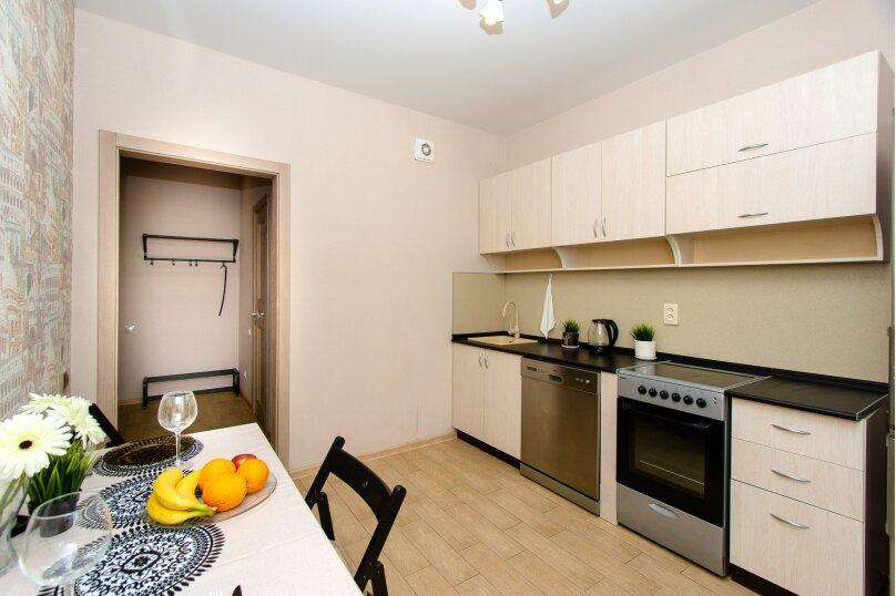 1-комн. квартира, 45 кв.м. на 4 человека, Восточно-Кругликовская улица, 26, Краснодар - Фотография 15