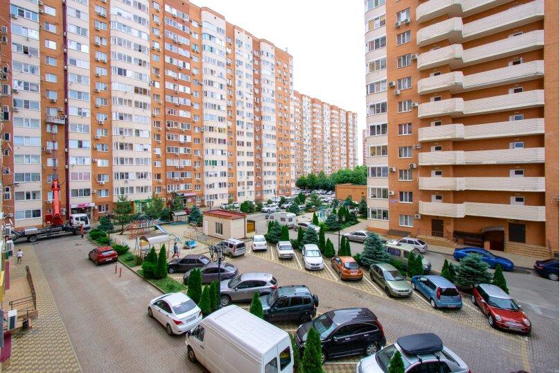 1-комн. квартира, 45 кв.м. на 4 человека, Восточно-Кругликовская улица, 26, Краснодар - Фотография 22