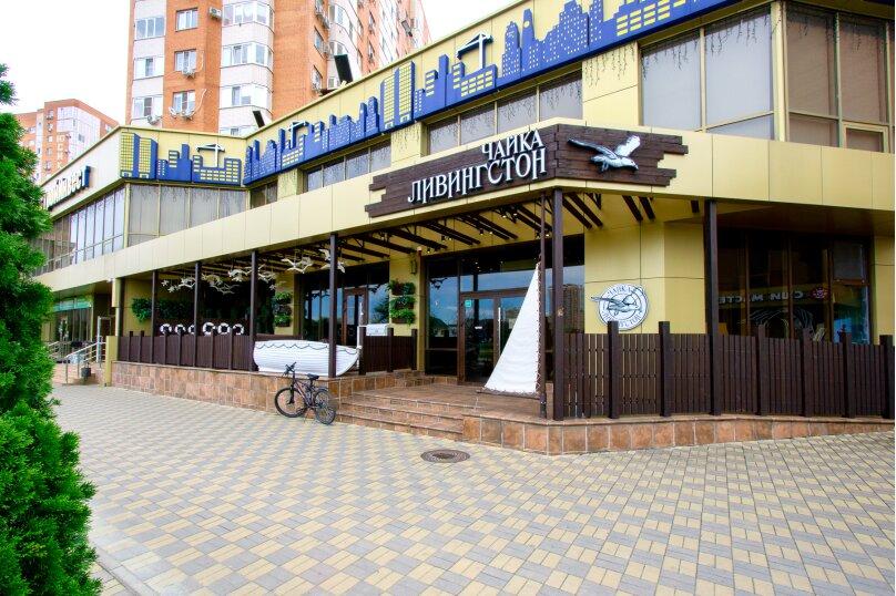 1-комн. квартира, 45 кв.м. на 4 человека, Восточно-Кругликовская улица, 26, Краснодар - Фотография 25