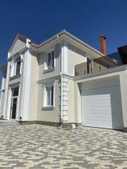 Дом, 260 кв.м. на 8 человек, 3 спальни, Щитовая улица, 44, Севастополь - Фотография 1